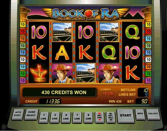 Бесплатное казино Эльдорадо стало реальностью