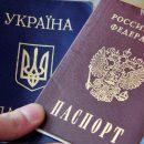 МИД Украины: ведомство готово к введению визового режима с Россией