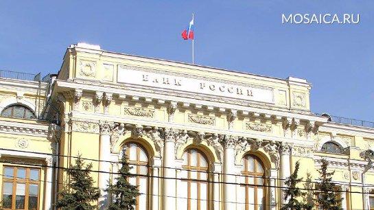 С начала года из России вывели 22 млрд долларов
