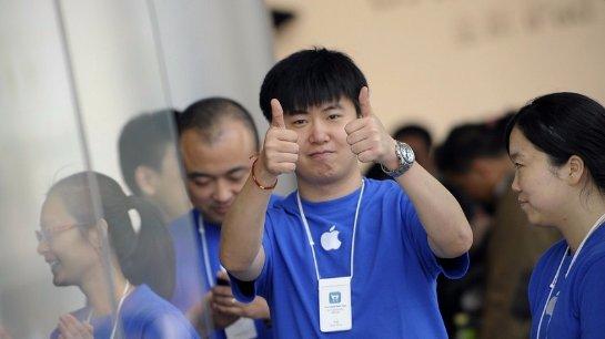 В Китае сотрудники Apple продали личные данные клиентов на 7,36 млн долларов
