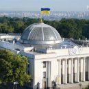 Когда Киев рассмотрит введение виз с Россией