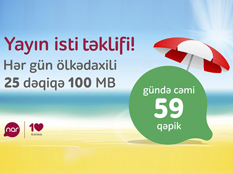 «Летняя кампания» от Nar – получите 25 минут и 100 Мб интернет-трафика всего за 59 гяпик в день