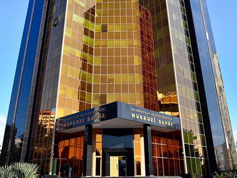 ЦБА упорядочил нормы по хранению банковских депозитов, относящихся к обязательным резервам банков