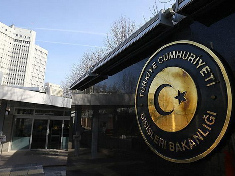 Посол США вызван в МИД Турции