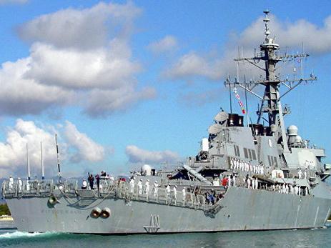 Американский эсминец протаранил японское торговое судно