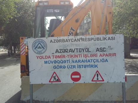 Перекрыто движение на одной из улиц Баку - КАРТА