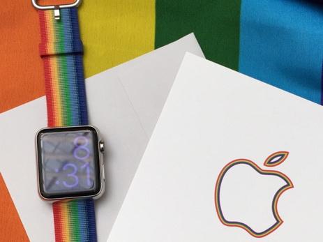 Apple поддержит геев ремешками для часов - ФОТО