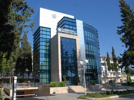 Инвестиции Пенсионного фонда Казахстана в МБА обесценились на 6,5 млрд тенге