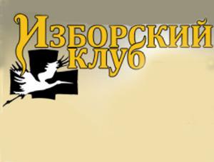 «С такими людьми как Александр Проханов, нужно поддерживать постоянный контакт»