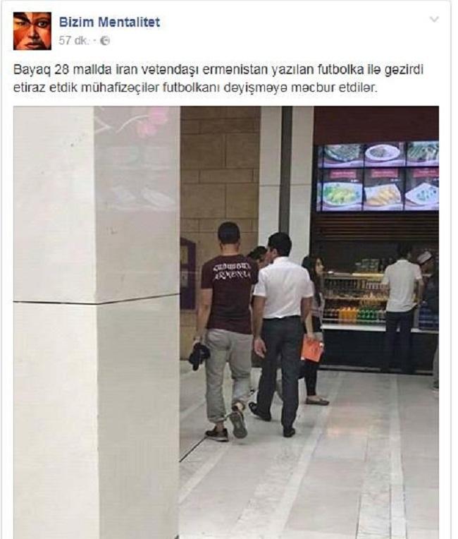 В торговом центре 28 Mall иностранец разгуливал в футболке с надписью «Армения» — ФОТО