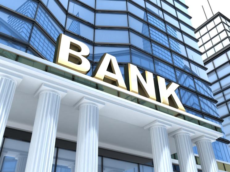 ПНФР обнародовала обзор о ситуации в банковском секторе Азербайджана