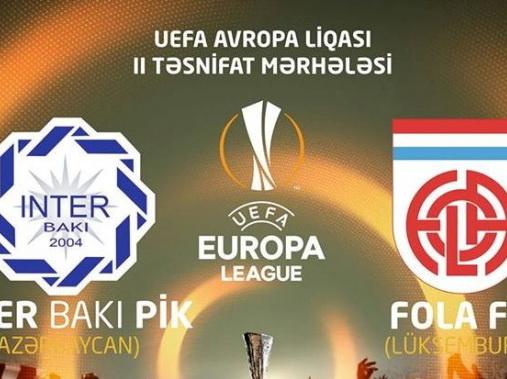 Лига Европы: «Интер» и «Фола» идут по нулям — ОБНОВЛЯЕТСЯ