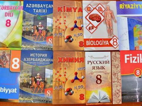 Минобразования Азербайджана вводит резервные учебники для школьников