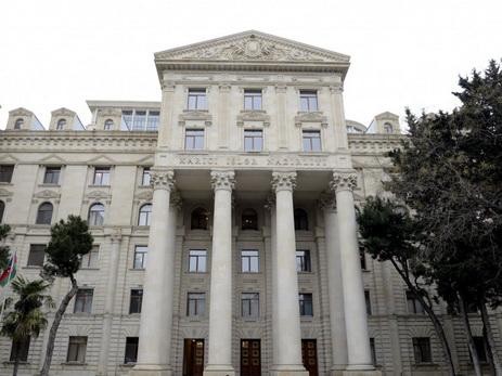 МИД Азербайджана ответил на нападки чешского депутата Европарламента