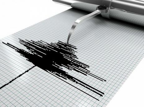 На юго-западе Китая произошло землетрясение магнитудой 4,9