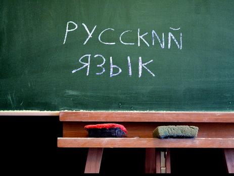 В Армении не собираются закреплять официальный статус для русского языка