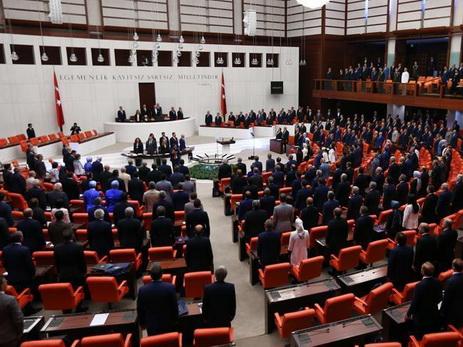 Режим ЧП в Турции продлен на 3 месяца