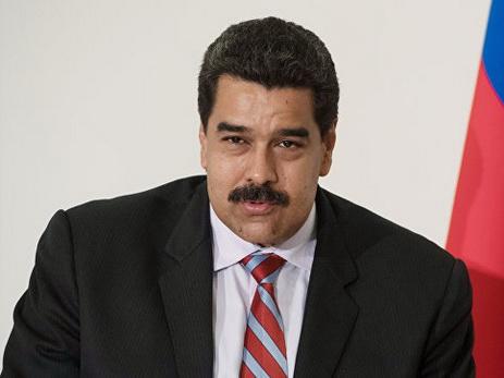 Мадуро созвал заседание совета обороны в связи с заявлениями Трампа