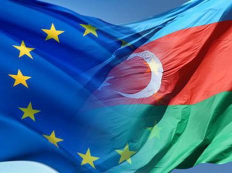Состоялся очередной раунд переговоров о соглашении между Азербайджаном и ЕС