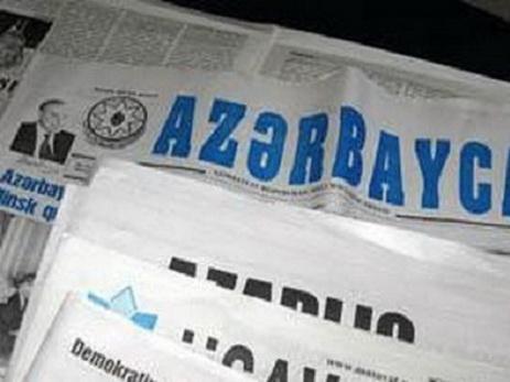 Азербайджан отмечает День национальной печати