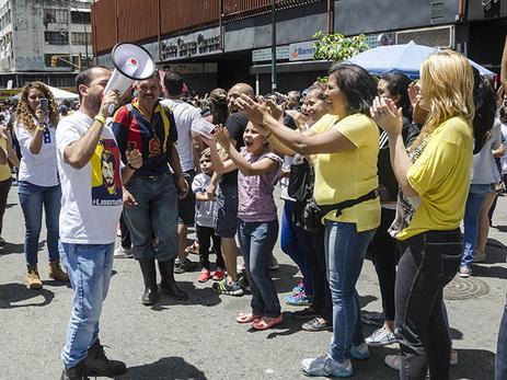 В Венесуэле организуют забастовку перед выборами в учредительное собрание