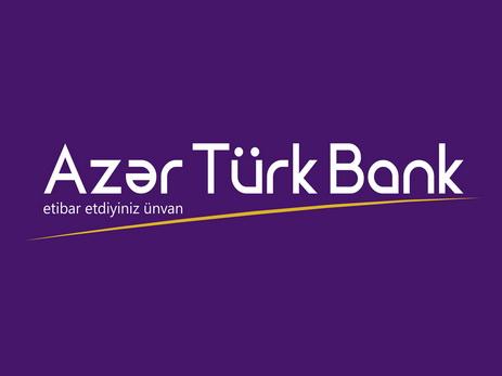 Назначен глава Аудиторского комитета Azer Turk Bank