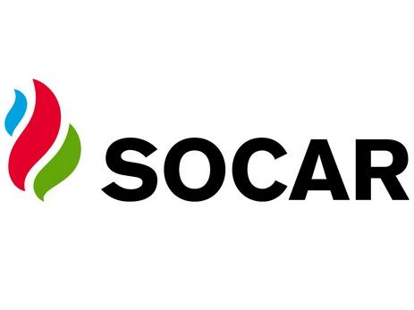 SOCAR наращивает поставки газа из Европы в Украину