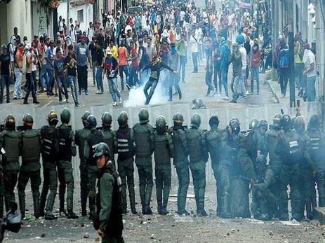 В Венесуэле за неполные два дня в ходе протестов убиты четыре человека