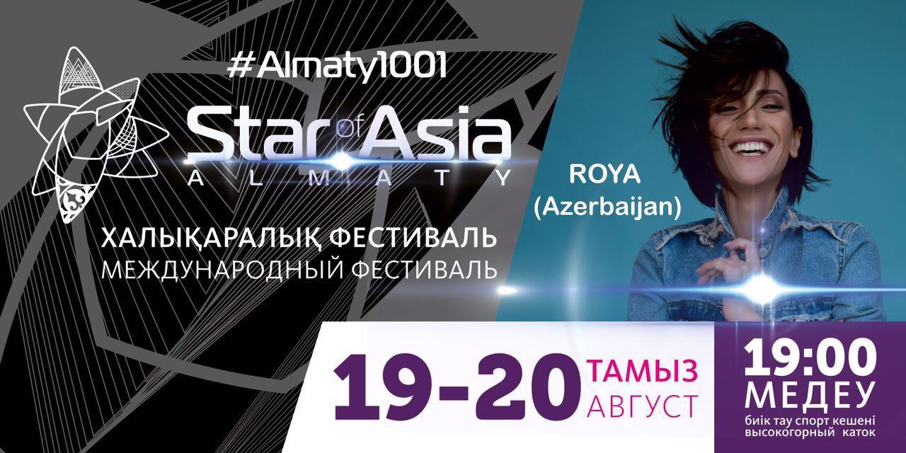 Ройа отправляется на международный музыкальный фестиваль – ФОТО