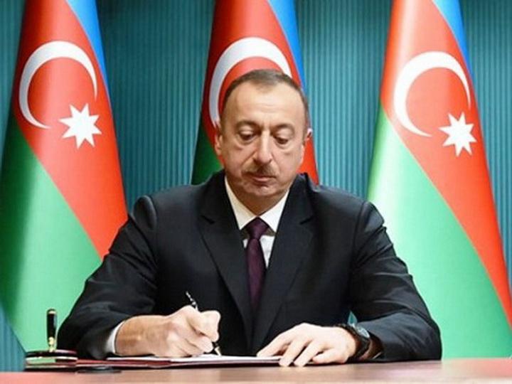 Президент Ильхам Алиев подписал указ об организации деятельности государственного рекламного агентства
