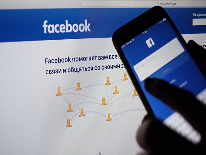 СМИ сообщили о новой разработке Facebook для общения по видеосвязи