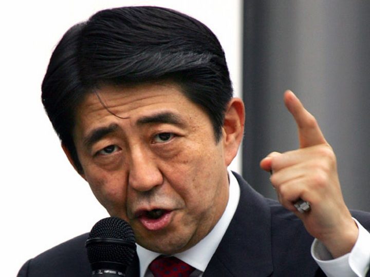 Абэ: для мира без ядерного оружия нужно участие и не владеющих им стран
