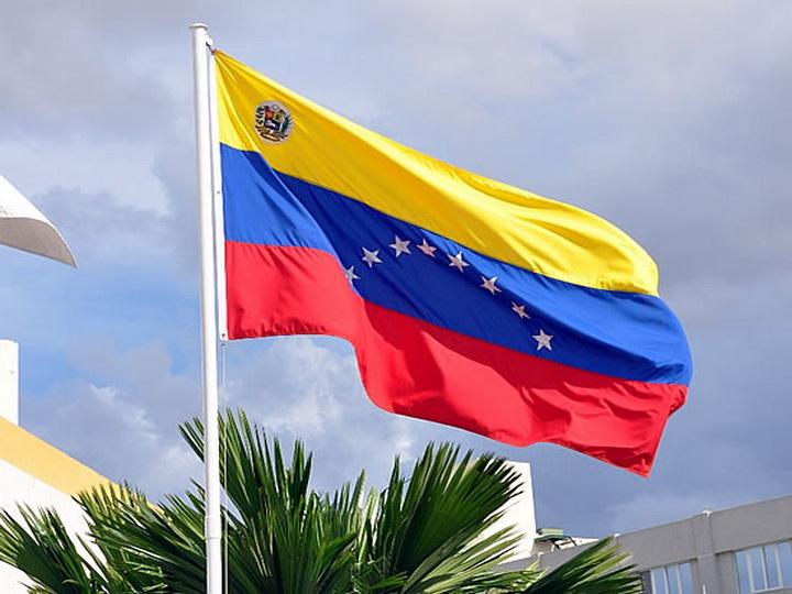 Минобороны Венесуэлы: на военную базу напали гражданские