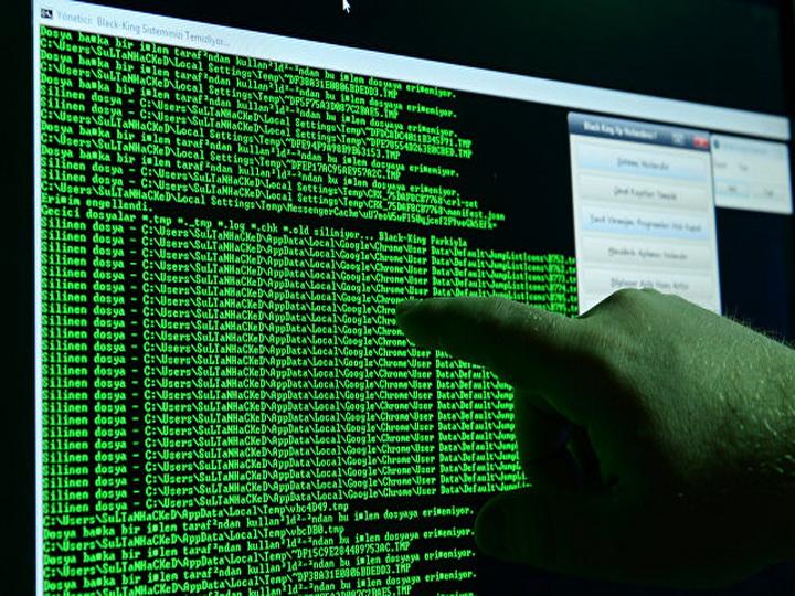 Хакеры атаковали около 40 сайтов государственных органов Венесуэлы
