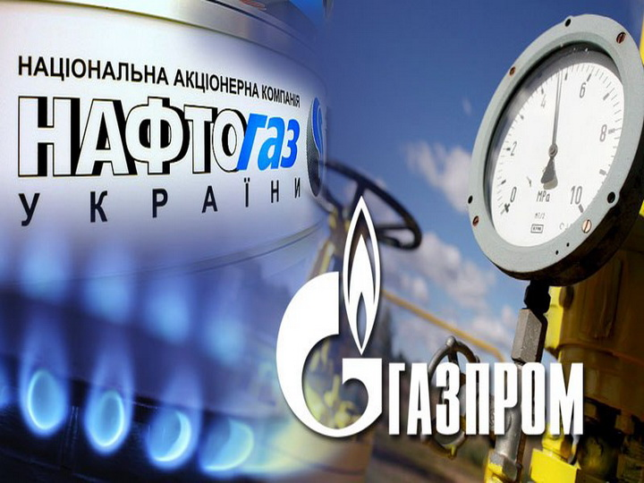 «Нафтогаз» намерен увеличить исковые требования к «Газпрому»