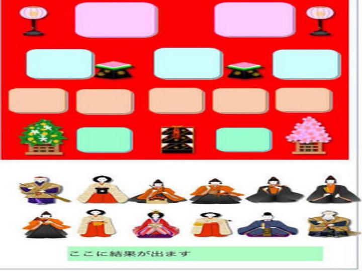 82-летняя японка выпустила мобильную игру