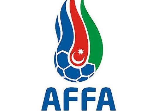 АФФА ужесточает требования для клубов первого дивизиона