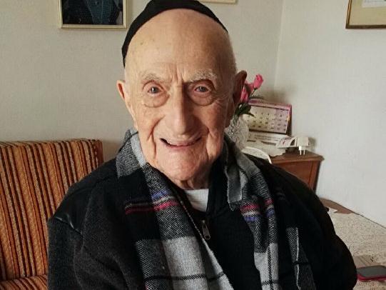 В Израиле умер старейший житель планеты