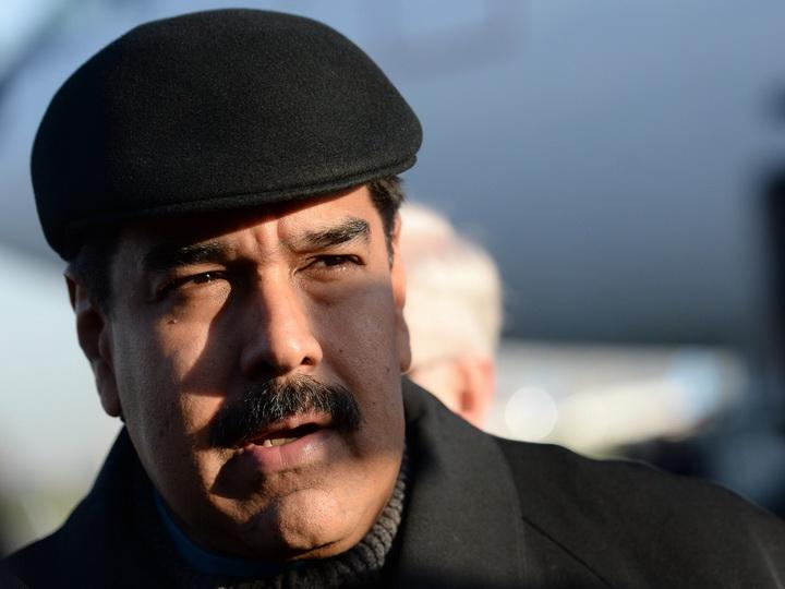 У президента Венесуэлы Николаса Мадуро отобрали орден