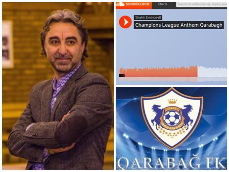 Азербайджанская аранжировка гимна Лиги чемпионов покоряет интернет – АУДИО