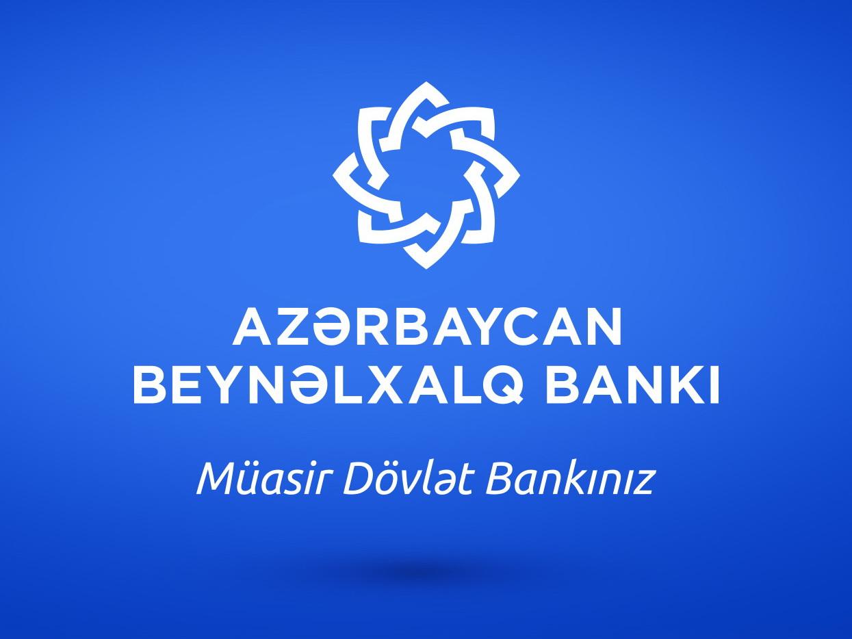План реструктуризации Международного банка Азербайджана был утвержден местным судом