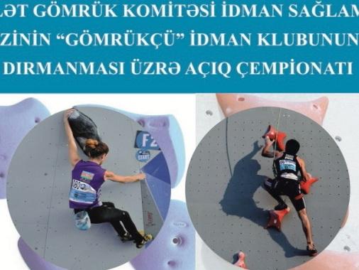 СК «Гемрюкчю» проведет первенство страны по спортивному лазанию