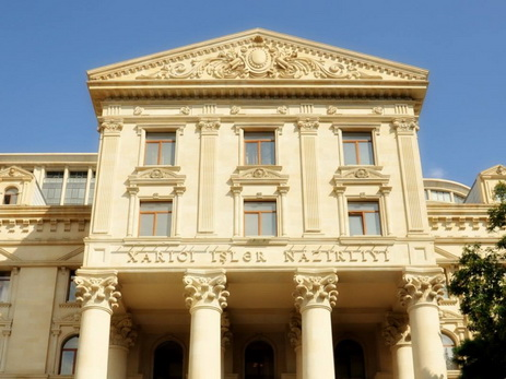 Португальский депутат будет внесен в «черный список» МИД Азербайджана