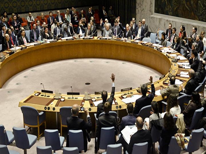 Япония, США и Южная Корея запросили проведение заседания Совбеза ООН
