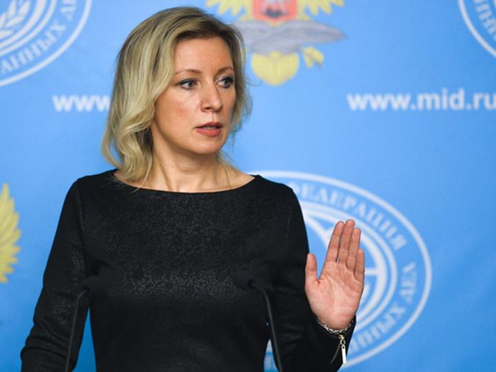 МИД РФ надеется, что в обновленном составе МГ ОБСЕ продолжит усилия по урегулированию карабахского конфликта