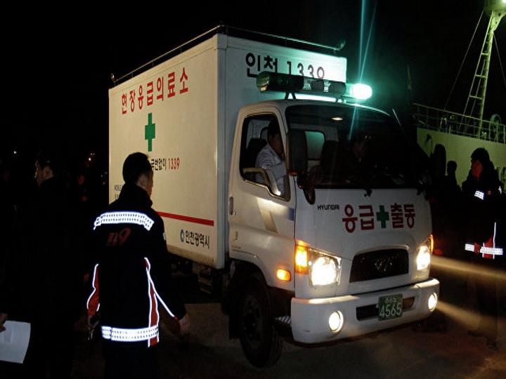 У берегов Южной Кореи два человека погибли при столкновении судов