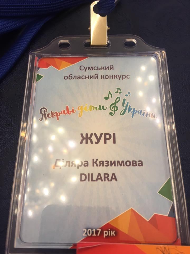 Диляра Кязимова исполнила песню «Qurban adına» на фестивале в Украине – ФОТО – ВИДЕО