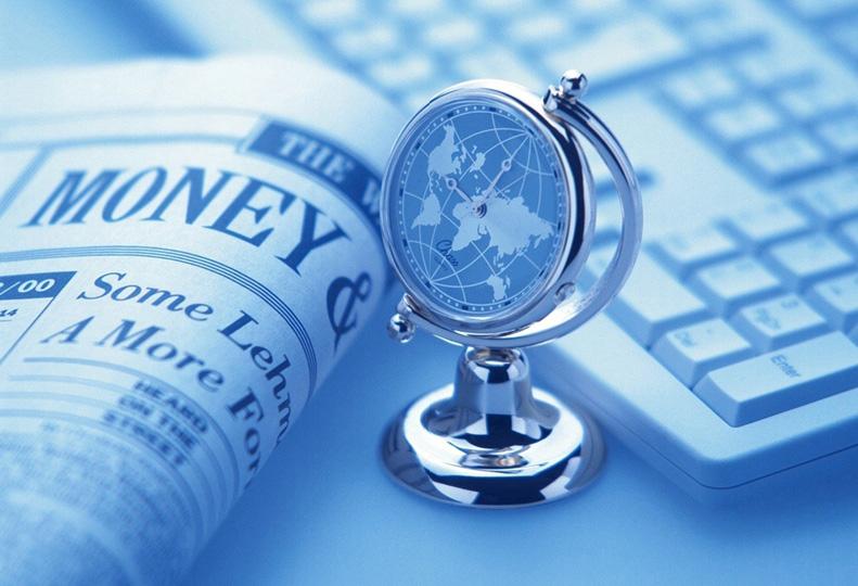 Площадка для международных биржевых торгов