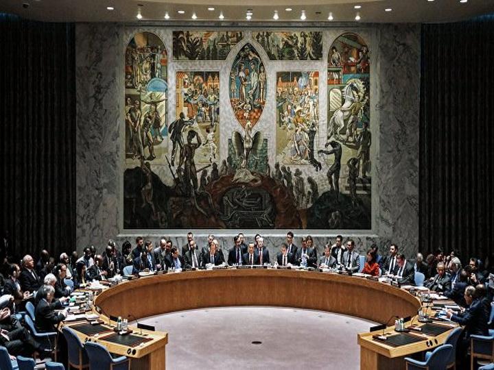 Совбез ООН проведет заседание в связи с ядерным испытанием в КНДР