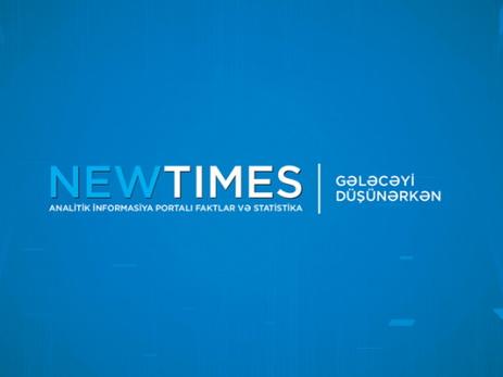 «Турецкий поток» в контексте безопасности и геополитических интересов Европы – Newtimes.az